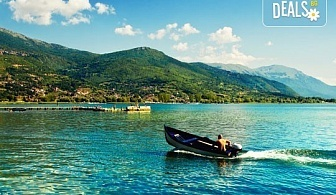 Екскурзия до Македония през септември! 1 нощувка със закуска в Охрид, транспорт и посещение на Скопие!