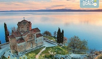 Екскурзия до Македония през юни с Дари Травел! 2 нощувки със закуски в хотел 3* в Охрид, транспорт и програма в Скопие, Охрид, каньона Матка