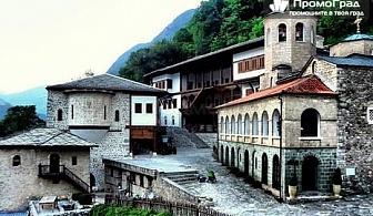 Екскурзия до Македония - старинни  манастири, езера и речни каньони (3 дни/2 нощувки, 2 закуски, 1 вечеря) за 240 лв.