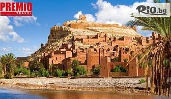 Екскурзия до Мароко - имперските градове Казабланка, Рабат, Фес, Мекнес и Маракеш! 7 нощувки със закуски в хотели 4* + самолетни билети и летищни такси, от Премио Травел