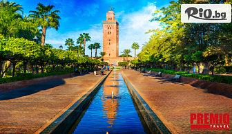 Екскурзия до Мароко - имперските градове Казабланка, Рабат, Фес, Мекнес и Маракеш! 7 нощувки със закуски + самолетни билети, летищни такси и водач, от Премио Травел