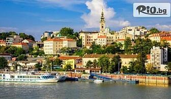 Екскурзия за 8 Март до Белград, Ниш и с възможност за разглеждане на Сремски Карлови и Нови Сад! 2 нощувки със закуски + транспорт, от Bulgarian Holidays
