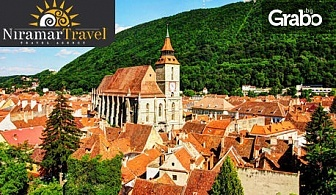 Екскурзия за 3 Март до Букурещ, Бран и Брашов! 2 нощувки със закуски, плюс транспорт