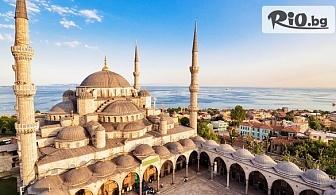Екскурзия за 8-ми Март до Истанбул и Одрин! 2 нощувки със закуски + транспорт, екскурзовод и посещение църква Свети Стефан и площад Таксим, от Дениз Травел