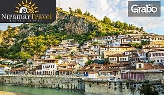 Екскурзия за 3 Март до Македония и Албания! 3 нощувки със закуски и вечери, плюс транспорт