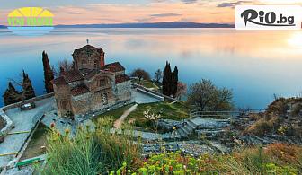 Екскурзия за 3-ти Март до Македония - Битоля, Охрид, Струга и Скопие! 2 нощувки със закуски и вечери + автобусен транспорт и екскурзовод, от Вени Травел