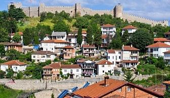 Екскурзия за 3-ти март до Охрид, Македония! 2 нощувки, транспорт, екскурзоводско обслужване и бонус: посещение на Скопие и Струга!