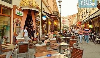 Екскурзия за 3-ти март до Румъния със Запрянов Травел! 2 нощувки със закуски в Ibis Palatul Parlamentului 3*, Букурещ, транспорт и програма