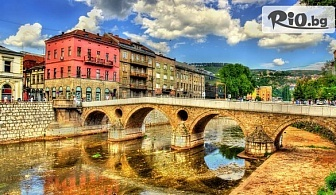 Екскурзия за 3-ти Март до Сараево, Мостар, Меджугорие и Босненски пирамиди + посещение на Дървен град! 2 нощувки със закуски + автобусен транспорт и екскурзовод, от МЕМ Травел