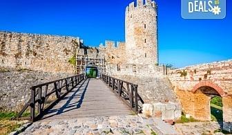 Екскурзия за 3 март или Великден до Белград, Сърбия! 2 нощувки със закуски, транспорт, посещение на крепостта Калемегдан и Смедерево!