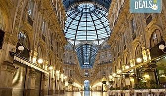 Екскурзия до Милано и Френската ривиера с Дари Травел! 3 нощувки със закуски, самолетен билет, летищни такси, екскурзовод и обиколки в Генуа и Милано