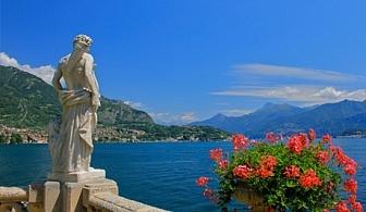 Екскурзия Милано и италианските езера! Транспорт, 6 нощувки със закуски и туристическа програма от Евелин Р