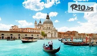 Екскурзия до Милано, Монако, Венеция и Италианска ривиера с посещение на шопинг център! 4 нощувки, закуски + транспорт за 388лв, от ВИП ТУРС