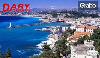Екскурзия до Милано, Ница, Санремо и Генуа! 4 нощувки със закуски, плюс самолетен транспорт от Варна