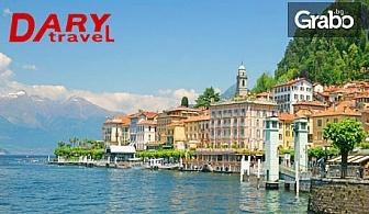 Екскурзия до Милано! 3 нощувки със закуски, плюс самолетен транспорт от София и възможност за езерата Комо, Лугано и Гарда