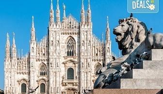 Екскурзия до Милано през август! 3 нощувки със закуски в хотел 3*, самолетен билет, летищни такси, водач и по желание посещение на езерата на Италия!