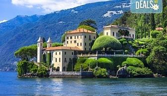 Екскурзия до Милано, Верона, езерата Гарда, Лугано и Комо! 3 нощувки със закуски, самолетен билет и летищни такси, екскурзовод!