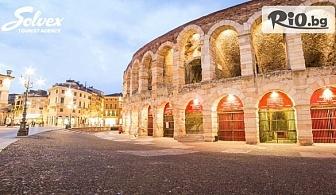 Екскурзия до Милано, Верона и езерата на Северна Италия за Майските празници! 3 нощувки и закуски в Sempione 3* + самолетни билети, летищни такси, багаж и трансфери, от Солвекс