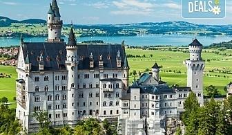 Екскурзия до Мюнхен, Любляна, Залцбург и Инсбрук! 5 нощувки със закуски, транспорт, водач и посещение на Баварските замъци Нойшванщайн, Линдерхоф и Херенхимзее