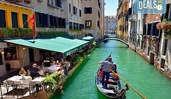 Екскурзия до най-романтичните градове на Италия - Верона и Венеция, през юни и юли! 2 нощувки със закуски в хотел 3*, транспорт от Дари Травел