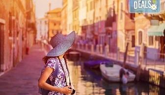 Екскурзия до най-романтичните градове на Италия със Запрянов Травел през есента! 2 нощувки със закуски в хотел 3*, Лидо ди Йезоло, транспорт и програма