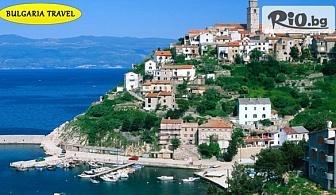 """Екскурзия """"Непознатата Хърватия"""" - Загреб, Плитвички езера, остров Крък! 2 нощувки със закуски в хотел 3* + транспорт и туристическа програма, от Bulgaria Travel"""
