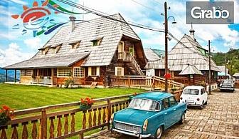 Екскурзия до Ниш през Септември! 2 нощувки, плюс транспорт и възможност за Дървения град на Емил Костурица