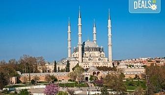 Екскурзия до Одрин и Чорлу, Турция, в период по избор - 1 нощувка със закуска, транспорт, посещение на джамията Селимие и шопинг!