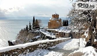 Екскурзия до Охрид за Коледа! 2 нощувки със закуски и вечери в Хотел Чинго + транспорт, от Рико Тур