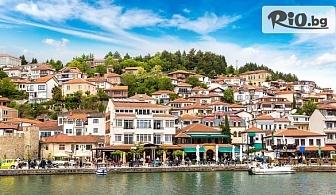 Екскурзия до Охрид за 3-ти Март! 3 нощувки във вила Флора + транспорт и водач, от Рико Тур