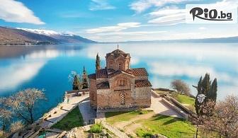 Екскурзия до Охрид за 3-ти Март! 3 нощувки във вила Флора + транспорт и водач, от Рикотур