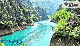 Екскурзия до Охрид, Скопие и Каньона Матка за 3-ти Март или Майски празници! 2 нощувки в хотел в центъра на Охрид + автобусен транспорт и екскурзовод, от Шанс 95 Травел