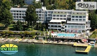 Екскурзия до Охрид, Струга и Скопие! 2 нощувки със закуски и вечери в хотел 4* + автобусен транспорт и екскурзовод, от Вени Травел