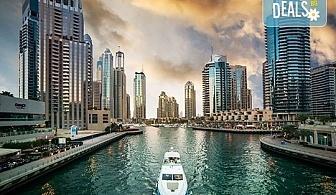 Екскурзия до омагьосващия Дубай ! 5 нощувки със закуски в Cassells Al Barsha 4*, самолетен билет и обзорна обиколка на града!