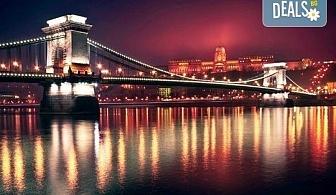 Екскурзия за Осми декември до красивата Будапеща, Унгария! 2 нощувки със закуски, транспорт, екскурзовод и посещение на Нови Сад от Еко Тур!