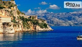 Екскурзия до остров Корфу! 4 нощувки на база All Inclusive + транспорт, от Bulgaria Travel