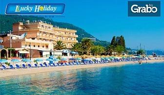 Екскурзия до остров Корфу през Септември! 3 нощувки със закуски и вечери, плюс транспорт
