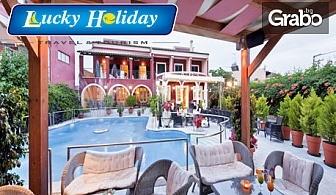 Екскурзия до остров Корфу през Юни! 7 нощувки със закуски и вечери в Хотел Omiros***, плюс транспорт