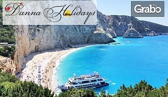 Екскурзия до остров Лефкада! 5 нощувки със закуски - без или със вечери, плюс транспорт и възможност за парти круиз