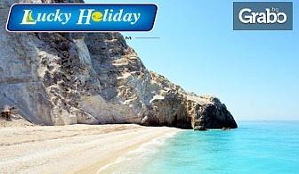 Екскурзия до остров Лефкада през Май! 3 нощувки със закуски и вечери, плюс транспорт