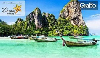 Екскурзия на остров Пукет, Тайланд! 7 нощувки със закуски, плюс самолетен транспорт