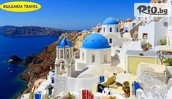Екскурзия до остров Санторини и Древна Атина! 4 нощувки със закуски, автобусен транспорт, фериботни такси и билети, от Bulgaria Travel