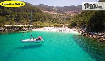 Екскурзия до остров Тасос, с включени 3 нощувки със закуски и вечери, плюс транспорт, от Bulgaria Travel