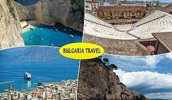 Екскурзия до остров Закинтос, Гърция. 4 нощувки на човек със закуски и вечери +транспорт от ТА България Травъл