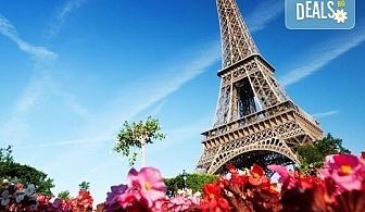 Екскурзия до Париж и централна Европа през май, с Дари Травел! 6 нощувки със закуски, самолетен билет, транспорт и екскурзовод!