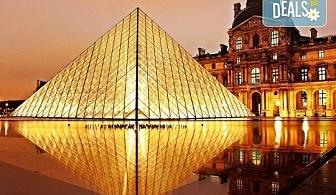 Екскурзия до Париж на дата по избор със Z Tour! 3 нощувки със закуски, самолетен билет, летищни такси и трансфер до хотела! Индивидуално пътуване!