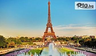 Екскурзия до Париж! 4 нощувки със закуски + самолетни билети и летищни такси, от Травел Холидейс