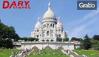 Екскурзия до Париж през Октомври! 3 нощувки със закуски, плюс самолетен транспорт