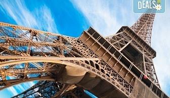 Екскурзия до Париж през Швейцария с посещение на Залцбург, Париж, Страсбург, Женева, Монтрьо, Милано: 7 нощувки със закуски и автобусен транспорт от България Травъл!