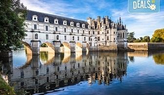 Екскурзия до Париж, Залцбург, Люксенбург и Милано! 8 нощувки и закуски, комбиниран транспорт, бонус: посещение на Страсбург и замъците по Лоара